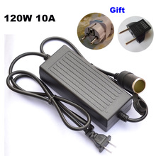 120W Power convert AC 220v to 240V/110V input DC 12V 10A output adapter car power supply cigarette lighter converter US EU plug