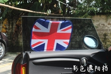 2pcs red union jack window sunshade protection parts for mini cooper  R50 F56 F55 countryman R60 2015