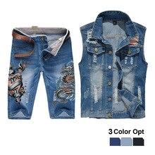 Мужская джинсовая куртка-жилетка в стиле ретро с рваными рваными топами скинни с дырочками Джинсовые