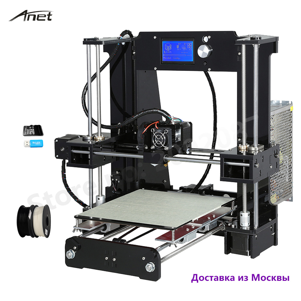 High quality newest prusa i3 Anet A6 printer 3d aluminium plate plastics and 16GB SD as