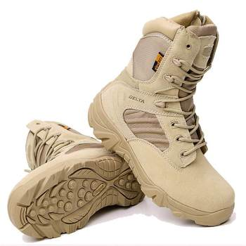 Military Desert Tactical Hiking Boot