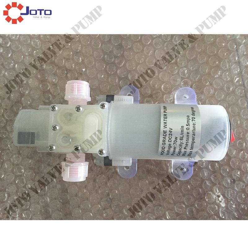 где купить Small Diaphragm Edible Oil and Soy Milk and Beer Beverage Pump 24V DC по лучшей цене