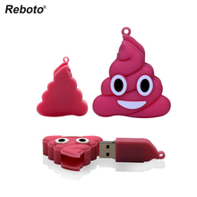 Shit Poo USB Memory Stick Flash Drive Disk