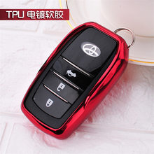 Чехол для автомобильного ключа из ТПУ для Toyota, чехол с электропокрытием для Camry Highlander Prado Crown Land Cruiser Prius Vitz, защитный чехол для смарт-ключа