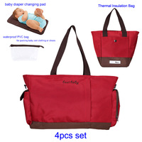 4PCS SET Best Baby Waterproof Oxford Stroller Bag Baby Diaper Bag Nappy Bags Mummy Shoulder Bag