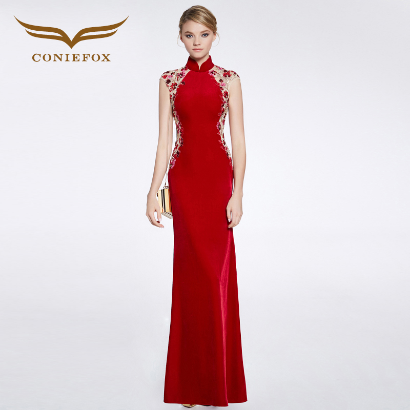 CONIEFOX 31632 Red Cheongsam Luxury Prom Dresses Straight 2016 Winter Evening Party Dress Gown