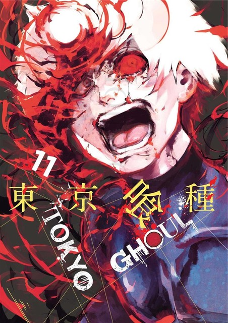 Tokyo Ghoul Posters White Coated Paper Prints Home Decor