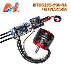 Maytech 6355 190kv outrunner motor and SuperESc Based on vesc for electric skateboard off road(2pcs 10% off)