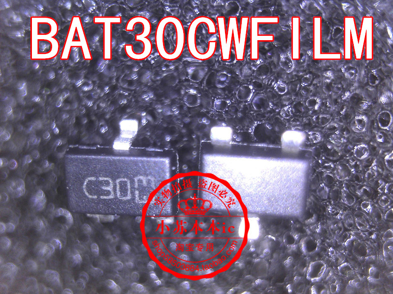 Цена BAT30CWFILM