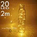 2.3M 7.5ft copper wire string 20 LED AA battery operated fairy lights for Christmas holiday party wedding decoration garlands
