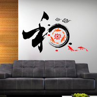 Chinese Style Windows Stickers Wall Sticker Wall Decors Decal Home Decor