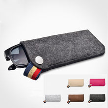 1PC New Felt Sunglasses Case For Women Colorful Candy Eyeglasses Box Soft Bag accessoires Thickened glasses storage bag(China)