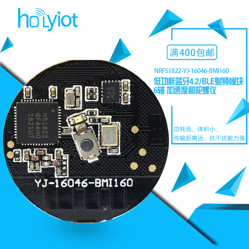 NRF51822 Bluetooth Module BLE 4.2 Low Power Long Distance RF Module 6 Axis Acceleration and Gyroscope mpu6050 serial 6 axis accelerometer gyroscope module