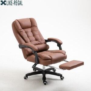 Image 4 - Silla ejecutiva de oficina de alta calidad, silla ergonómica para juegos de ordenador, silla de Internet para café, silla doméstica