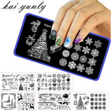 1PC Christmas DIY Image Stamp Stamper Plate Manicure Template Nail Art Stamping Tool Printing Transfer Black Oct 2