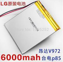 4593105 таблетка батареи 6000 мАч электрическая P85 V972 аккумулятор бесплатная доставка