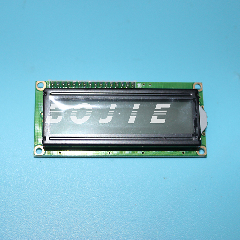 LCD monitor for Galaxy solvent printerLCD monitor for Galaxy solvent printer