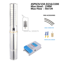 AC DC Solar water pump solar powered submersible deep well water pumps high pressure water pump