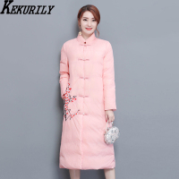 KEKURILY Women Cardigan Pink Parka Long Warm Thick Chinese Style Elegant Vintage Plus Size Large Xxxl