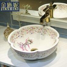 Gold jingdezhen ceramic counter basin bathroom washbasin wash basin art basin cattiness above counter basin ceramic wash basin european washbasin bathroom basin round art basin lo621321