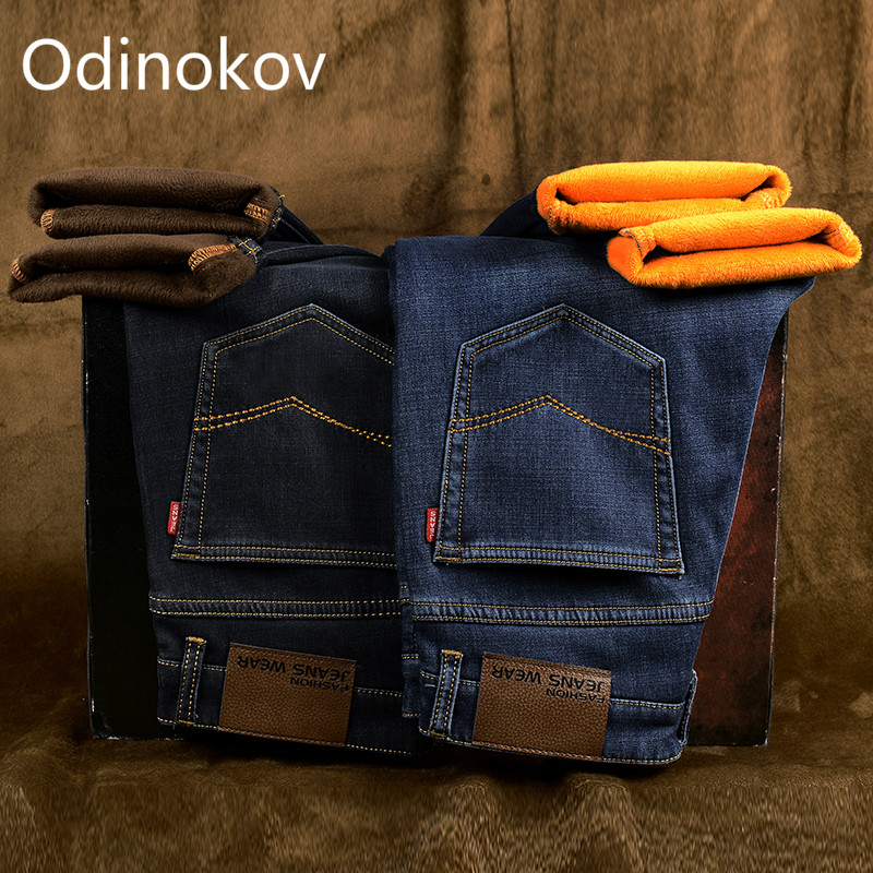 2017 NEW ListingThick Warm Mens Winter Stretch Thicken Jeans Warm Fleece  Denim Biker Jean Pants Trousers Size 28-40 Hot Sale 2017 mens winter stretch thicken jeans warm fleece high quality denim biker jean pants brand thick trousers for man size 28 40