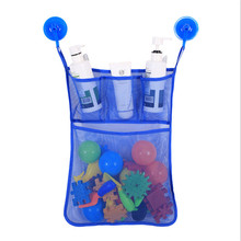 Suction Cup Baskets Mesh Bag for Baby Bath Toy Bathroom Organiser Net bathroom Toys Storage Kids Water Fun N25
