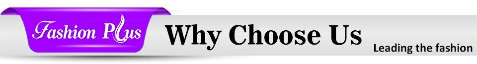 why choose us1