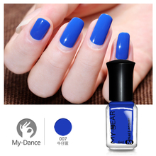MYDANCE Bright Blue Color 6ML Glossy Nail Polish Beauty Nail Tips with High Quality Easy Remove 1 bottle PC007 NEW