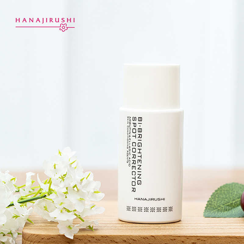 Hanajirushi 色素沈着除去クリーム顔料スポットコレクター美白白クリーム削除そばかす血清 50 ミリリットル