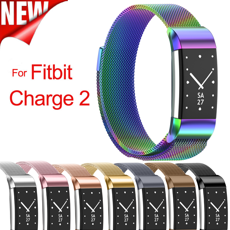 Small and Large Size watchbands Milanese Loop Stainless Steel Watch Band sport Strap Bracelet For Fitbit Charge 2 band men women crested milanese loop strap metal frame for fitbit blaze stainless steel watch band magnetic lock bracelet wristwatch bracelet