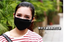 Hot Selling 1000pcs Black Unisex Mens Womens Cycling Wearing Anti-Dust Cotton Mouth Face Mask Respirator