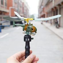 HINST Drone Children's Day Gifts Helicopter Funny Kids Outdoor Toy So Cute JAN17 P50(China)
