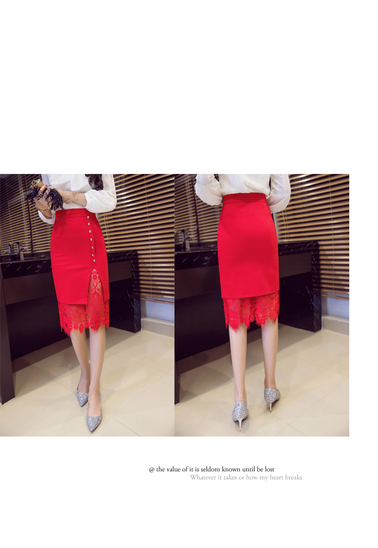 Lace Patchwork Office Pencil Midi Bodycon Skirt 3