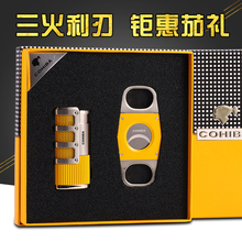 COHIBA Stainless Steel Cigar Cutter Guillotine Red Metal Win