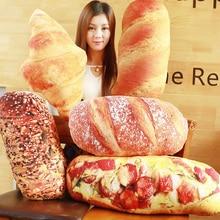 Милая плюшевая подушка в форме хлеба, Pizzas Beefsteak nap, плюшевая подушка для сна, детская игрушка, подарок на день рождения, 55 см, детские подушки B316