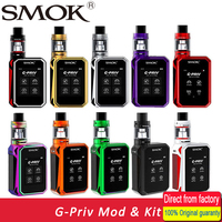 100 Original E Cigarette Smok G Priv 220W Touch Screen Kit G Priv Mod Vape 5ML
