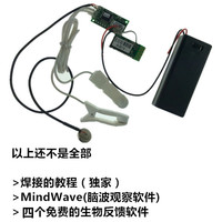 Design Of Bio Electronic Development Of Brainwave Brainwave Feedback DIY Module Development Kit Package Post Welding