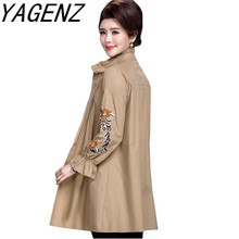 Middle-aged old Women Loose Windbreaker Coat Plus size Large size Embroidery Thin Trench