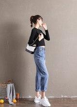 купить!  Г-н орех пригородных стиле женские джинсы летние тонкие секции корейской версии девять очков гарем