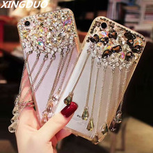 XINGDUO Sparkling crystal phone case for iphone5 6 7 8 plus 6S Tassel Pendant Diamond shell girl iphone X XS XR MAX