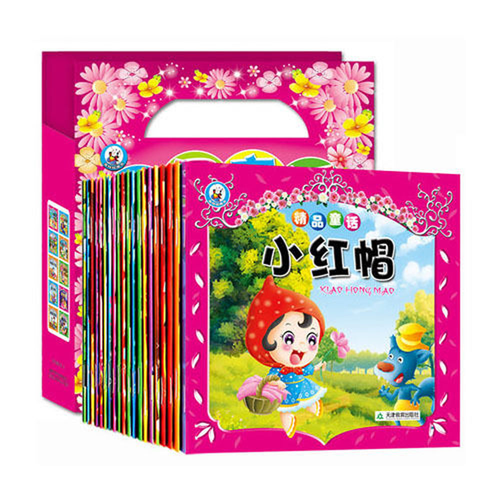 20pcs /Set Andersen's & Grimm's Fairy Tales Kids Bedtime Story Learning Chinese Book