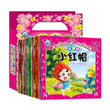 20pcs /Set Andersen's & Grimm's fairy tales kids bedtime story Learning Chinese Book favorite mom hardcover kids children picture book parent child reading bedtime story book chinese edition