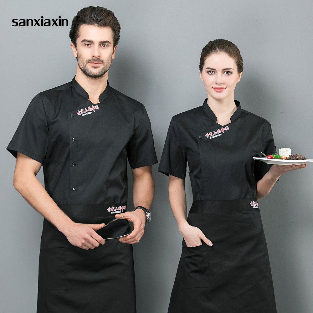 Sanxiaxin Short Sleeved Restaurant Uniforms Shirts Hotel Kitchen Cooker Work Shirts Chef Jacket Food Service Chef Work Clothes