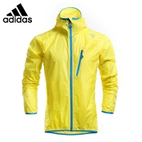Original New Arrival 2016 Adidas ED LIGHT CPW J Men S Jacket Hooded Sportswear Free Shipping