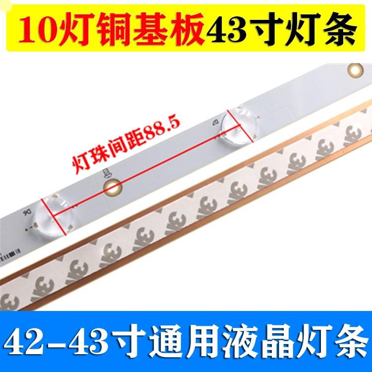 1lot=5pcs LED bar light For 43inch K onka T CL STV GJ-2K15-430-D150 1pcs=10led 3v 88.5mm