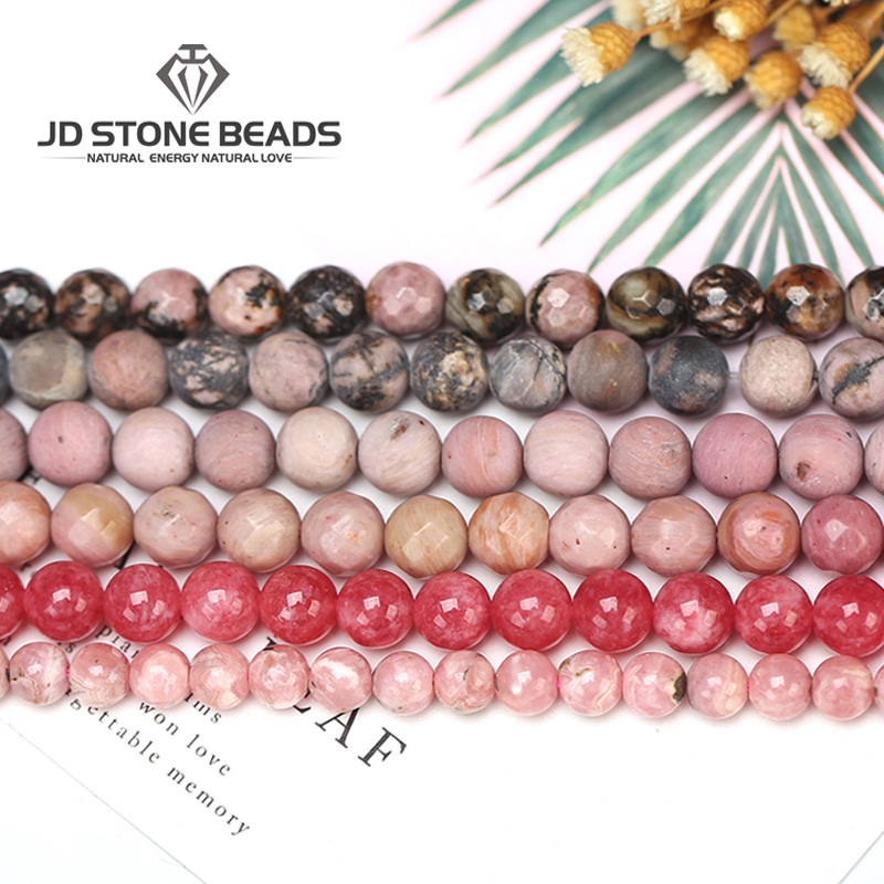 Natural Black Stripes Rhodochrosite Faceted Stone 4/6/8/10/12mm Pick Size Frost Beads Round Loose Spacer Bead For Jewelry Making