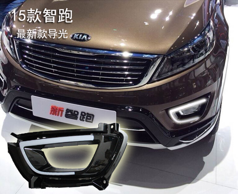 car-special led drl daytime running light for Kia sportage 2015 daytime driving light top quality guiding light design top quality led drl daytime running light for chevrolet chevy cruze 2009 2013 guiding light design super bright