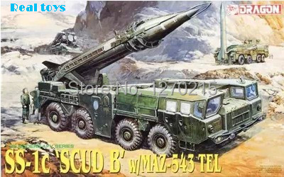 Dragon 3520 1:35 Scale SS-1c 'SCUD B' w/ MAZ-543 TEL Plastic Model Kit yokatta model 19 6x15 4x108 et27 d65 1 w b
