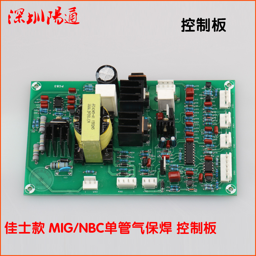 MIG/NBC wire feeder, auxiliary switch power supply, single pipe NBC gas welding machine, control panel, wire feed board mig wire feeder motor 76zy02a dc24v 18m min for mig welding machine