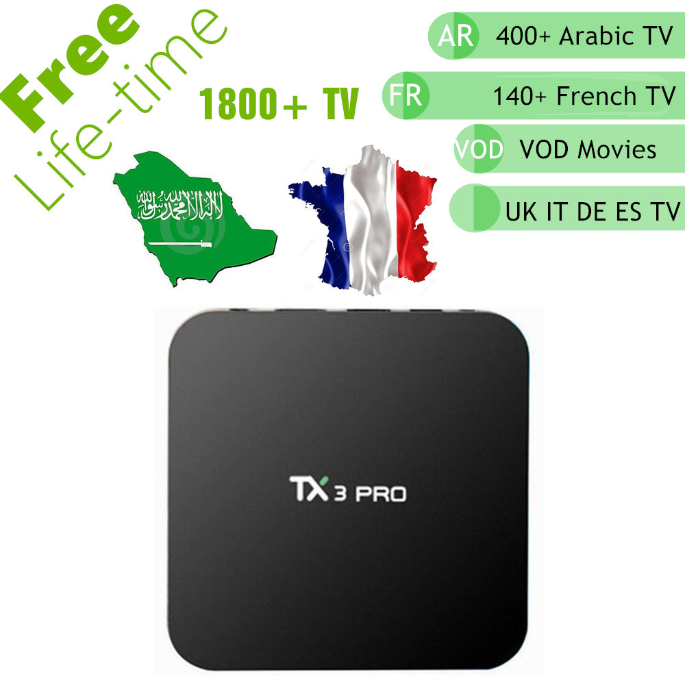Free IPTV TX3 PRO Android 7 1 Smart TV Box Arabic French